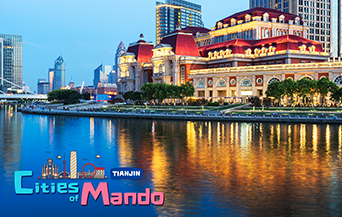 [Cities of Mando] Innovation upon innovation, Tianjin, China, is a city that focuses on new energy.