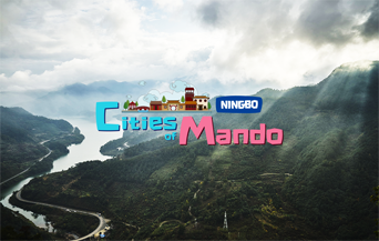 [Cities of Mando] Ningbo, China - Once the ancient starting point of the Maritime Silk Road, now a launching pad for the future Chinese automotive industry.